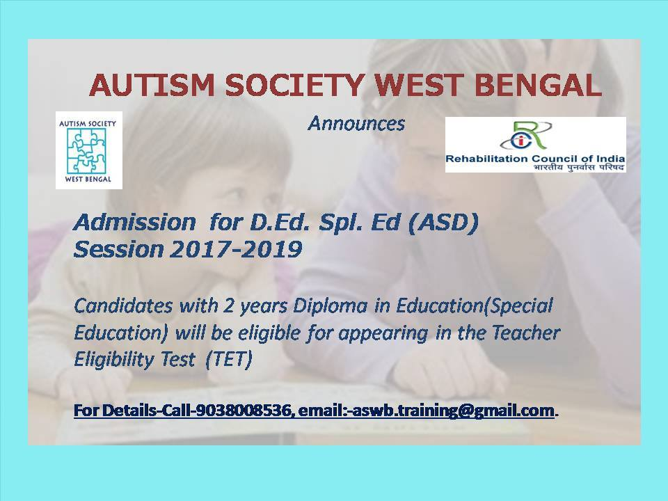 admission 2017-18